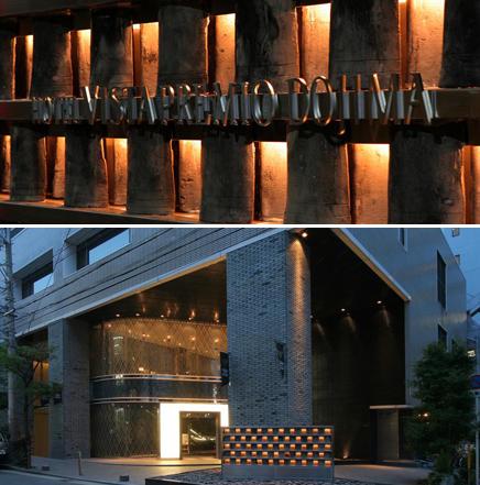 Viaggio di nozze Giappone: Hotel vista premio dojima a Osaka